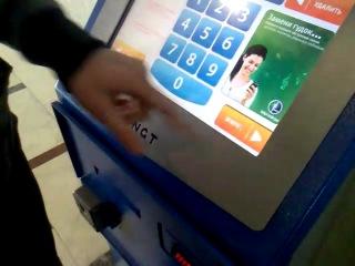 Взлом платежного терминала Qiwi. Смотреть онлайн.